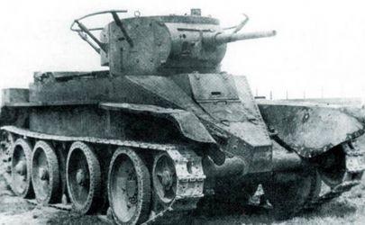 BT 5 1938 - 1939 rok