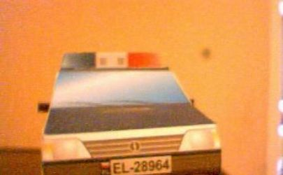 fso polonez policyjny