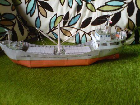 Statek Żeglugi Przybrzeżnej EMILIA