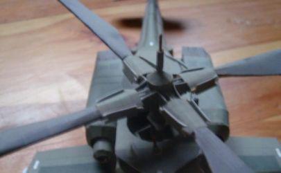 Śmigłowiec AH/64 Apache
