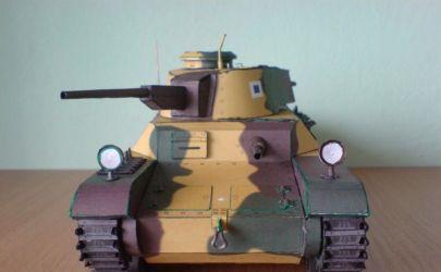 Japoński czołg średni Chi-he z MM