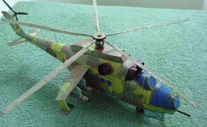 Ciężki Śmigłowiec Bojowy Mi-24 MM4/82