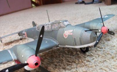 Messerschmitt Bf 110 C MM