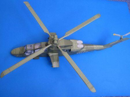PAH-2/ HAC Tiger