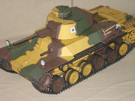 MM Japoński czołg średni Chi-he