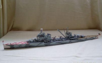 JSC Ciężki krążownik BOLZANO
