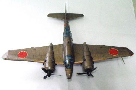 Ki-46-III Kai Dinah