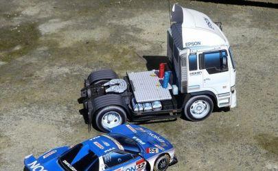 Epson head tractor  /darmowy/