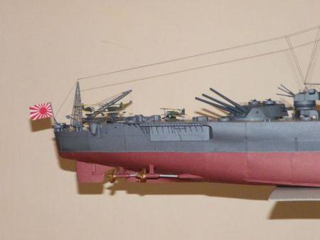 IJN Yamato - 1:200