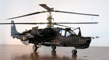 Śmigłowiec ka-50