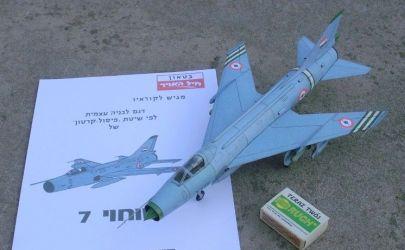 Suhoj Su-7BKL ,,Fitter-A''  (القوات الجوية المصرية)
