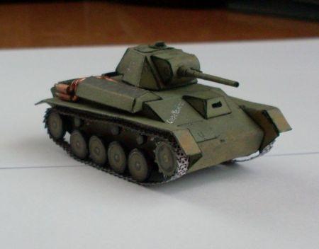 T - 70