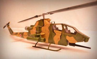 BELL AH-1S \