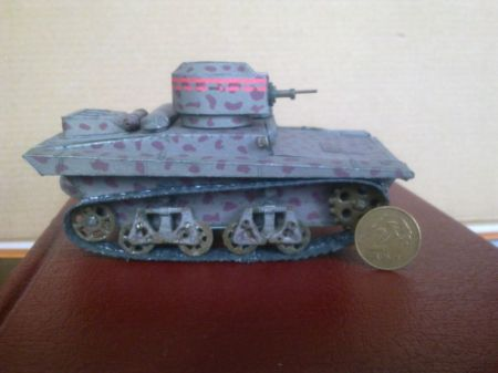 Lekki czołg pływający T-37