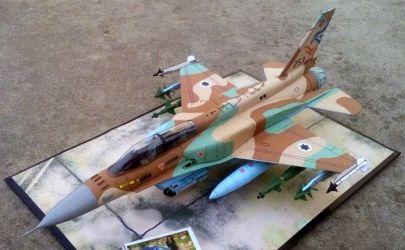 Lockheed Martin F-16I ,,Sufa'' (זרוע האויר והחלל)