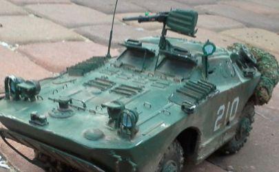 BRDM Rosyjski Opancerzony Samochód Rozpoznaczy