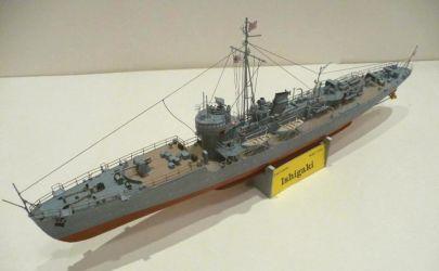 Eskortowiec ISHIGAKI