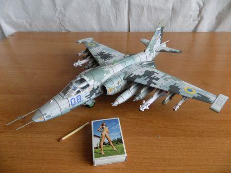 Suhoj Su-25M1 ,,Frogfoot'' (Повітряні Сили Збройних Сил України)