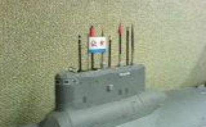 Okręt podwodny klasy Tajfun-Czerwony Pażdziernik