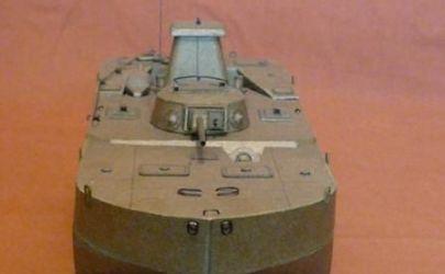 Japoński czołg pływający- 2 KA-MI