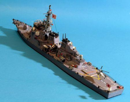Japoński  niszczyciel rakietowy klasy KONGO