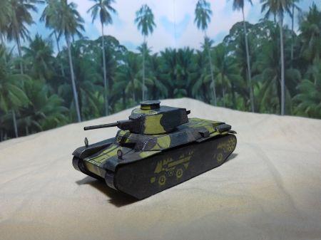 Type 1 Chi-He (一式中戦車 チへ)