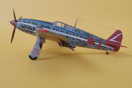 Kawasaki Ki-61 HIEN