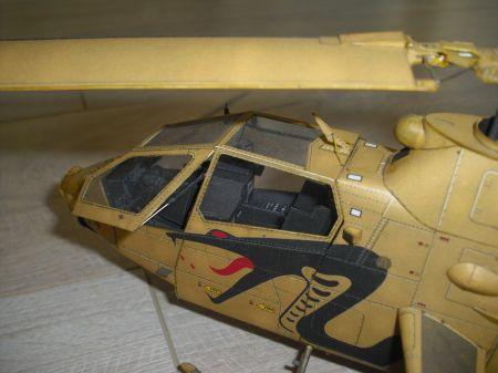 Bell AH-1F `Tzefa` - KK