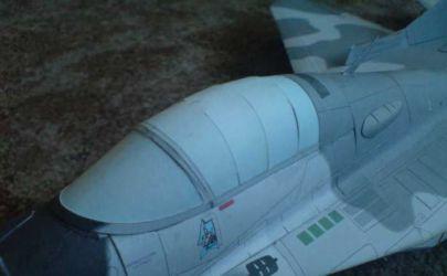 Samolot myśliwski MiG-29