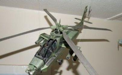 śmigłowiec AH-64A Apache