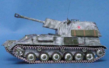 Działo samobieżne SU-76