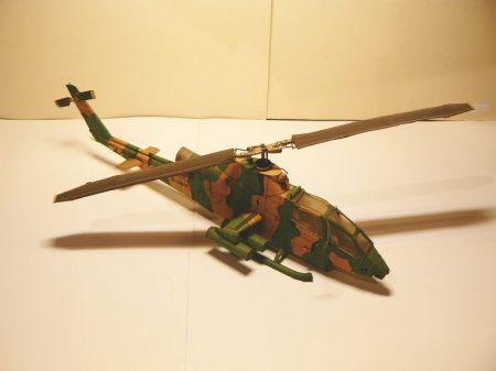 Śmigłowiec bojowy Bell Ah-15 Cobra