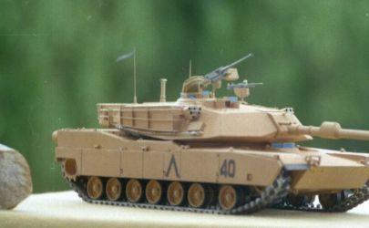M1 Arams-FLY Model