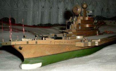 Krążownik ZOP Mińsk